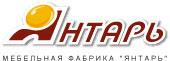 Логотип мебельная фабрика Янтарь